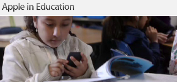 iPod-Touch-in-Educati